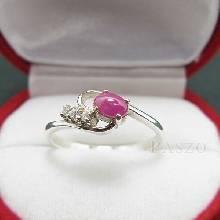 แหวนพลอยทับทิมแท้ ทับทิมแอฟริการ ประดับเพชร แหวนเงินแท้
