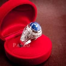 แหวนนิหร่าผู้ชาย แหวนผู้ชาย แหวนเงินผู้ชาย แกะสลักลายไทย