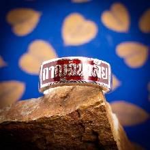 แหวนนามสกุล แหวนนามสกุลไม่แกะลาย หน้ากว้าง8มิล แหวนลงยาสีแดง