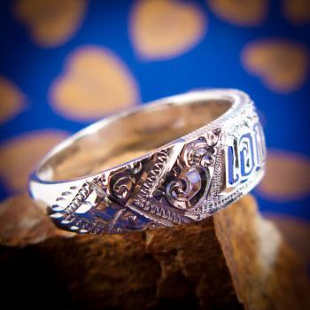แหวนนามสกุล แหวนเงินแท้ หน้ากว้าง #7