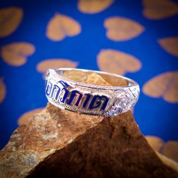 แหวนนามสกุล แหวนเงินแท้ หน้ากว้าง #9