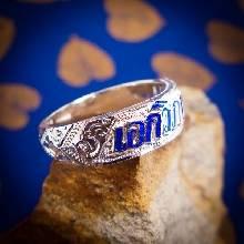 แหวนนามสกุล แหวนเงินแท้ หน้ากว้าง 7 มิล ทรงแหวนท้องวงแคบ ลงยาตัวอักษรสีน้ำเงิน ตัวเรือนแกะลายไทย