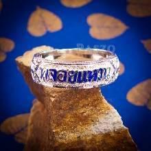 แหวนนามสกุล แหวนเงินแท้ หน้ากว้าง 9 มิล ทรงแหวนท้องวงแคบ ลงยาตัวอักษรสีน้ำเงิน ตัวเรือนแกะลาย