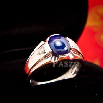 แหวนแห่งแสง แหวนนิหร่า แหวนผู้ชาย #3