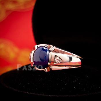 แหวนแห่งแสง แหวนนิหร่า แหวนผู้ชาย #5