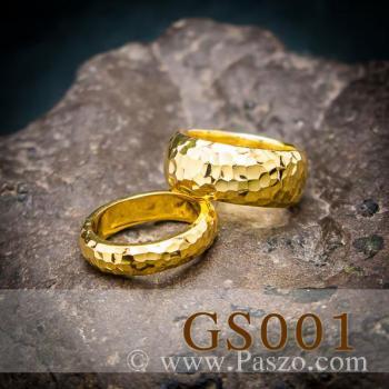 แหวนทองเกลี้ยง แหวนคู่ ตอกลายค้อนช่างทอง #3
