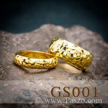แหวนทองเกลี้ยง แหวนคู่ ตอกลายค้อนช่างทอง #4