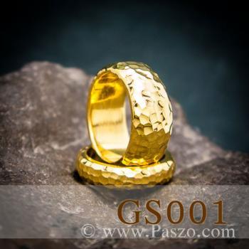 แหวนทองเกลี้ยง แหวนคู่ ตอกลายค้อนช่างทอง #5