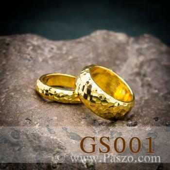 แหวนทองเกลี้ยง แหวนคู่ ตอกลายค้อนช่างทอง #2