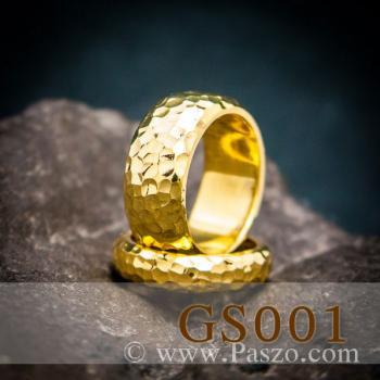 แหวนทองเกลี้ยง แหวนคู่ ตอกลายค้อนช่างทอง #6
