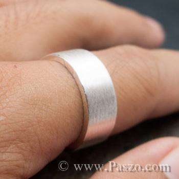 แหวนปัดด้าน หน้ากว้าง8มิล แหวนเงินแท้ #5