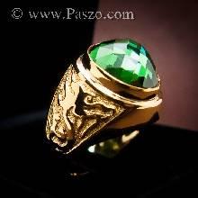 แหวนมังกร แหวนผู้ชาย แหวนผู้ชายทองแท้ พลอยมรกต สีเขียว แหวนมังกร แหวนผู้ชาย