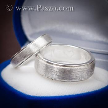 แหวนเงินคู่ แหวนเงินเกลี้งลดระดับขอบแหวน ตรงกลางปัดด้าน #2