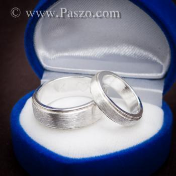 แหวนเงินคู่ แหวนเงินเกลี้งลดระดับขอบแหวน ตรงกลางปัดด้าน #3