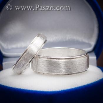 แหวนเงินคู่ แหวนเงินเกลี้งลดระดับขอบแหวน ตรงกลางปัดด้าน #8
