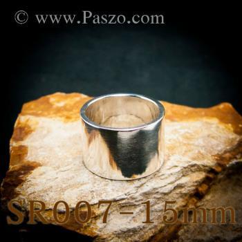 แหวนเกลี้ยง แหวนกว้าง15มิล แหวนเงินแท้ #5