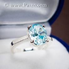 แหวนเงินพลอยสีฟ้า สดใส แหวนพลอยสีฟ้า ตัวแหวนเงินแท้
