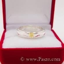 แหวนลดระดับขอบแหวน ฝังพลอยบุษราคัม สีเหลือง  แหวนเงินแท้ แหวนพลอยบุษราคัม