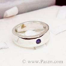 แหวนเกลี้ยง หน้าเรียบ 6 มิล ฝังพลอยอะเมทิสต์ สีม่วง 1 เม็ด  แหวนเงินแท้
