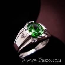 แหวนแห่งแสง แหวนมรกต พลอยสีเขียว บ่าฝังเพชร แหวนเงินแท้ แหวนผู้ชาย แหวนสำหรับผู้ชายนิ้วเล็ก