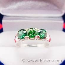 แหวนพลอยสีเขียว มรกต แหวนเงินแท้ พลอยมรกต เม็ดกลม 3เม็ด