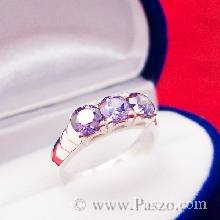 แหวนพลอยสีม่วง พลอย3เม็ด แหวนอะเมทิสต์ แหวนเงินแท้