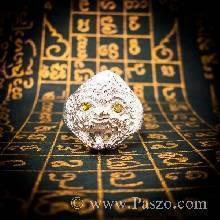 แหวนหนุมาน ฝังพลอยบุษราคัม พลอยสีเหลือง แหวนเงินแท้ 925 แหวนผู้ชาย
