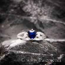 แหวนพลอยไพลิน สีน้ำเงิน รูปหัวใจ แหวนเงินแท้ ฝังพลอยสีน้ำเงิน  พลอยรูปหัวใจ