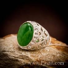 แหวนหยก แหวนฉลุลาย แหวนเงินแท้ แหวนหยกผู้ชาย