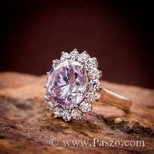 แหวนพลอยสีม่วงล้อมเพชร พลอยอเมทิส พลอยสีม่วง แหวนล้อมเพชร