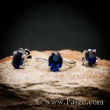 ชุดแหวน ต่างหู พลอยไพลิน แหวนและต่างหู สไตล์เม็ดเดี่ยว