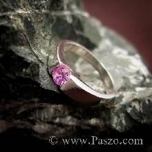 แหวนพลอยสีชมพู แหวนเม็ดเดี่ยว แหวนเงินแท้