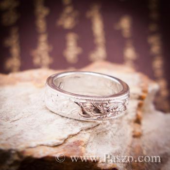 แหวนแกะลายไทย แหวนมุกดาหาร  #5