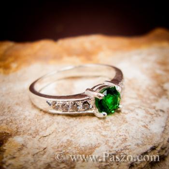 พลอยสีเขียว แหวนมรกต เม็ดกลม #4