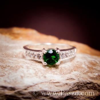 พลอยสีเขียว แหวนมรกต เม็ดกลม #6