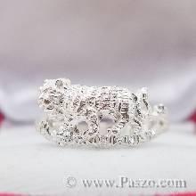 แหวนปีขาล แหวนปีเสือ แหวน12นักษัตร แหวนเงินแท้ แหวนเสือ