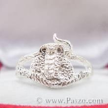 แหวนปีมะเส็ง แหวน12นักษัตร แหวนเงินแท้