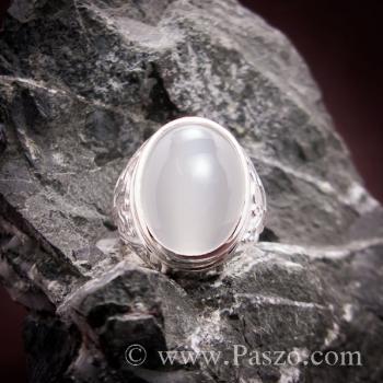 แหวนผู้ชาย แหวนมุกดาหาร แหวนเงินแท้ #5