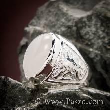 แหวนผู้ชาย แหวนมุกดาหาร แหวนเงินแท้ แหวนสัญลักษณ์มังกร