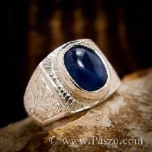 แหวนพลอยนิหร่า แหวนผู้ชาย แหวนพลอยไพลิน แหวนผู้ชายเงินแท้
