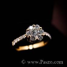 แหวนเพชร แหวนทองแท้ แหวนดอกพิกุล บ่าฝังเพชร