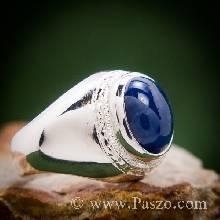 แหวนพลอยนิหร่า พลอยหลังเบี้ย แหวนพลอยไพลิน แหวนผู้ชายเงินแท้