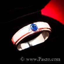 แหวนพลอยไพลิน แหวนเงินแท้ ขอบแหวนลดระดับ แหวนเงิน ฝังพลอยสีน้ำเงิน