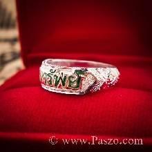 แหวนนามสกุลลงยา สีเขียว เงินแท้ บ่าแกะลายไทย
