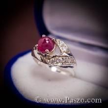 แหวนทับทิม หลังเบี้ย บ่าแหวนฝังเพชร แหวนเงินแท้