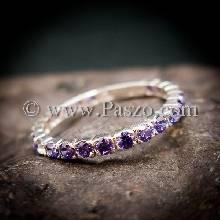 แหวนพลอยสีม่วง ฝังเพชรรอบวง แหวนสีม่วง แหวนเงินแท้