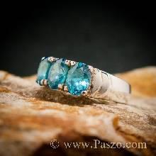แหวนพลอยสีฟ้า แหวนเงิน บูลโทพาส พลอยสามเม็ด แหวนเงินแท้