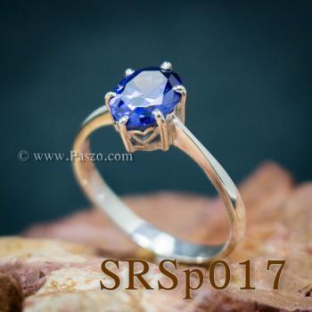 แหวนพลอยไพลิน เม็ดเดี่ยว หนามเตย6จุด #3