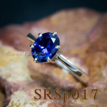 แหวนพลอยไพลิน เม็ดเดี่ยว หนามเตย6จุด #2
