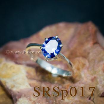 แหวนพลอยไพลิน เม็ดเดี่ยว หนามเตย6จุด #5